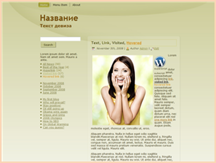 Темы на wordpress El_total