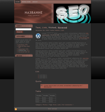 Webmaster шаблон на wordpress