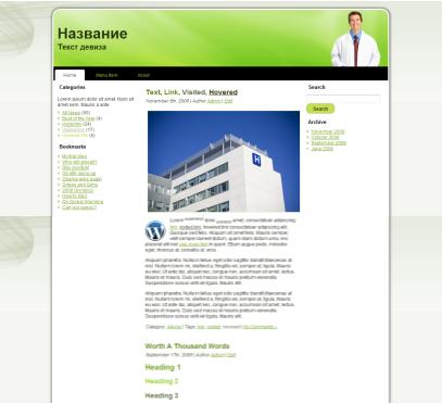 clinic шаблон на wordpress