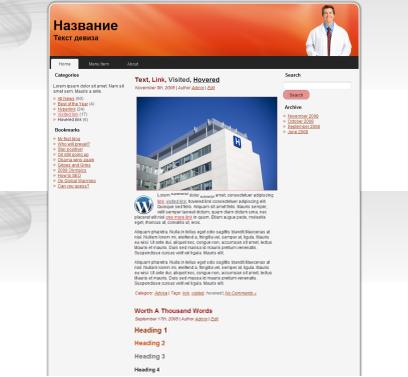 clinic2 шаблон на wordpress