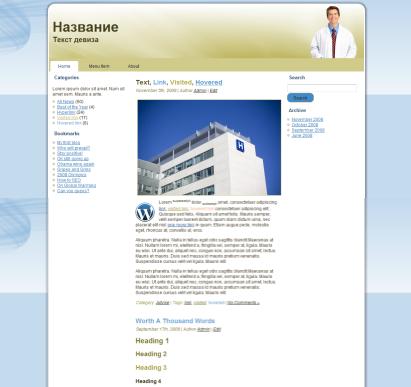 clinic3 шаблон на wordpress