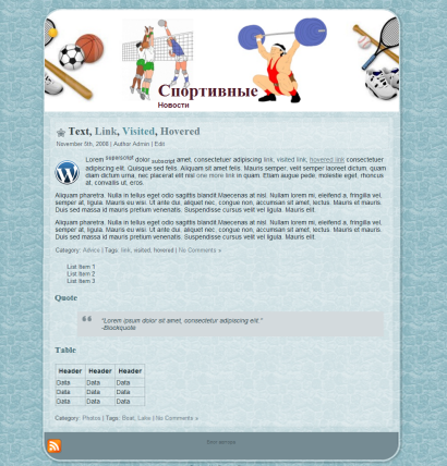 ginnaste шаблон на wordpress