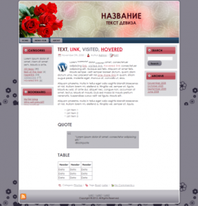 tinplate шаблон на wordpress