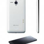 Смартфон Sharp AQUOS Phone 206SH с работоспособностью от двух дней без подзарядки