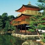 Туры в Киото, Япония